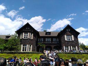 薔薇の名所「古河庭園・東京都」は素晴らしい館